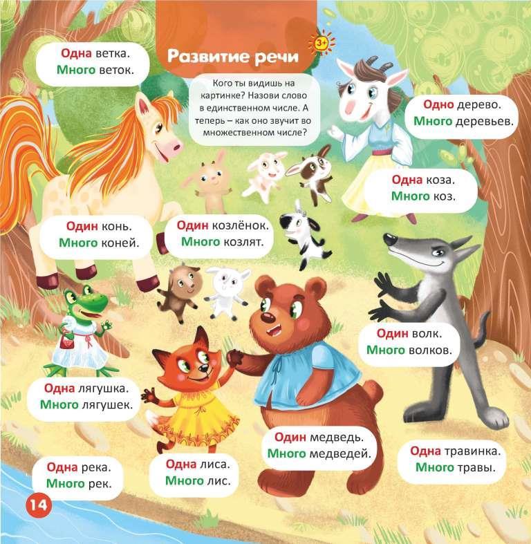Обои рисованные, животные, , волки, сказочный, волк картинки на ... | 787x768